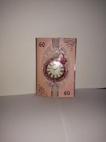 Geburtstagskarte zum 60.ten für eine Frau mit einem Uhrenmotiv - Handarbeit kaufen