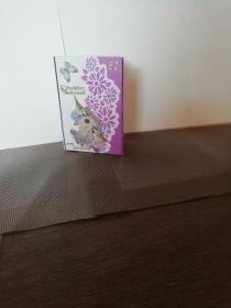 Geburtstagskarte zum 60.ten für eine Frau mit Blumen und kleinen Vögeln - Handarbeit kaufen