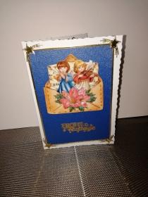 Weihnachtskarte in blau mit Engel - Handarbeit kaufen
