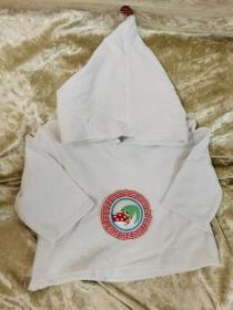 Langarmshirt mit Zipfelmütze ´Zwerg` Gr. 62/68 - Handarbeit kaufen