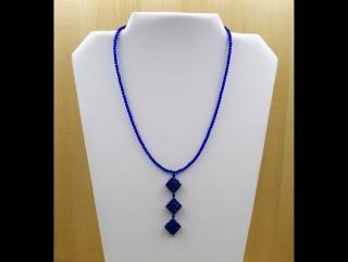 Y-Kette aus Glasschliffperlen 3mm, blau - Handarbeit kaufen