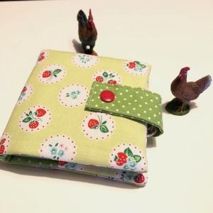 Minibuchhülle, Pixibuchhüle, Mäppchen für kleine Bücher, von Mausbär