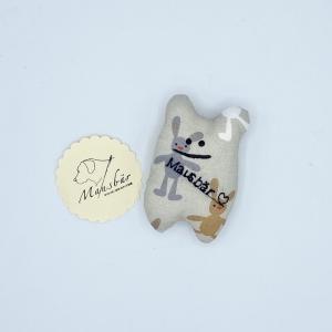 Taschenmausbär, Taschenfreund, Trösterle, kleiner Freund, Hasenfreund, von Mausbär - Handarbeit kaufen