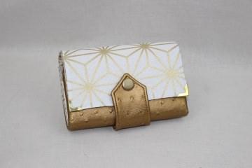 Little Ruby Portemonnaie Geldbörse in Straußenlederoptik gold/weiß