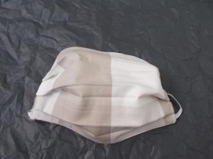 Behelfs-Mundschutz Maske Baumwolle waschbar genäht Nasenbügel Gummischlaufen *Nature* LAST ONE!