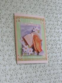 Kommunionkarte betende Hände, Glückwunschkarte