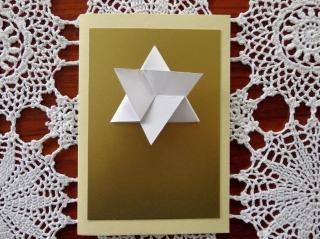 Weihnachtskarte Friede, Origamistern - Handarbeit kaufen