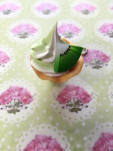 Kiwi Eis Anhänger