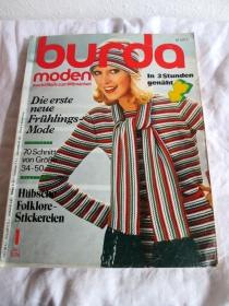 Burda Moden Januar 1974 mit Schnittmuster und Anleitungsheft.