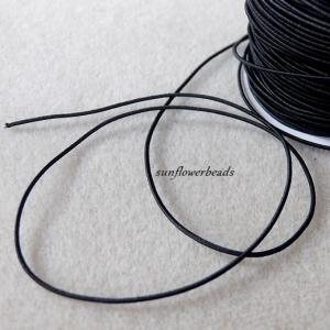 3 m festes Gummiband, Rundgummi, schwarz, 1,2 mm Durchmesser  - Handarbeit kaufen